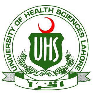 UHS MBBS & BDS Medical Entry Test New date 2017