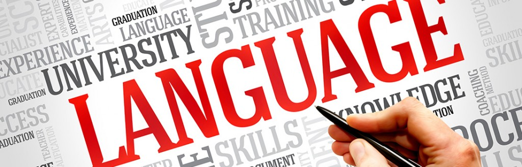 Karachi German Language Course 2017