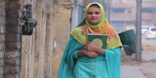 Pak Student International Children Peace Prize