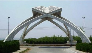 Quaid e Azam universities