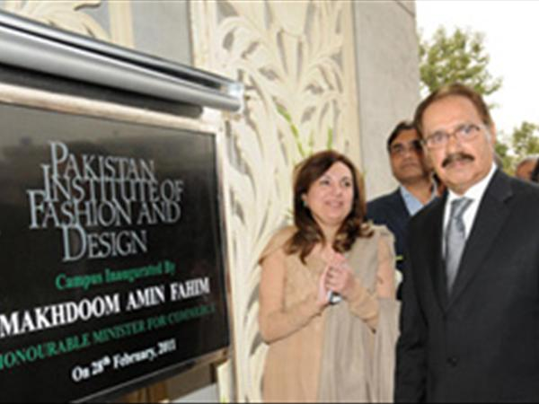 Pakistan Institute Of Fashion And Design Lahore