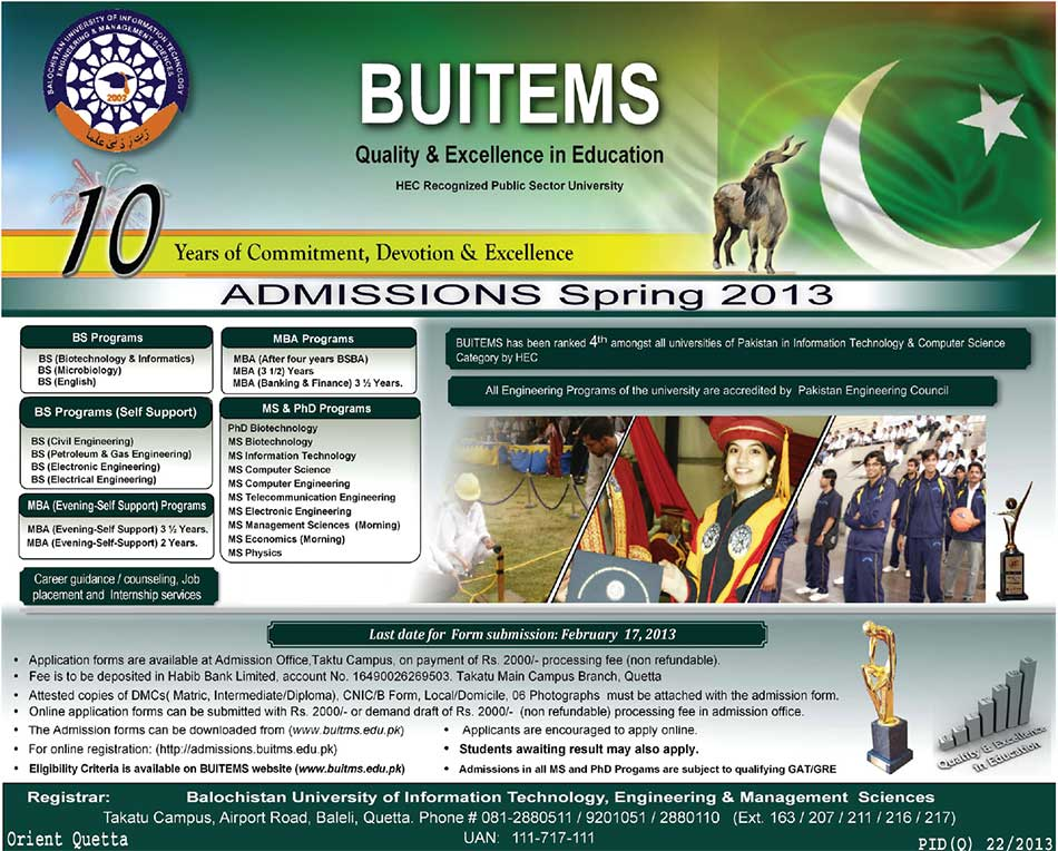 BUITEMS Spring Admissions 2013