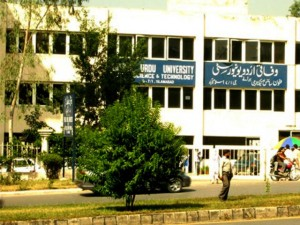 FUU Extends Last Date for Submission of Enrolment Form