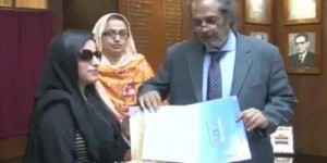 Blind Female Student Completed her PhD Successfully