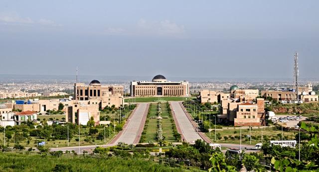 NUST Got Position Among World's Top 500 Universities