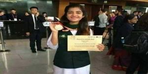 Pak Girl Wins Bronze Medal