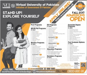 Admissions 2017 in Virtual University