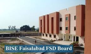 Faisalabad Board 9th Class Result 2017 Announces on 19 August
