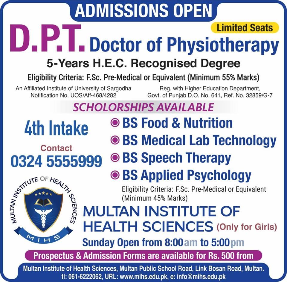 Institute of Health Sciences Multan Admissions 2017