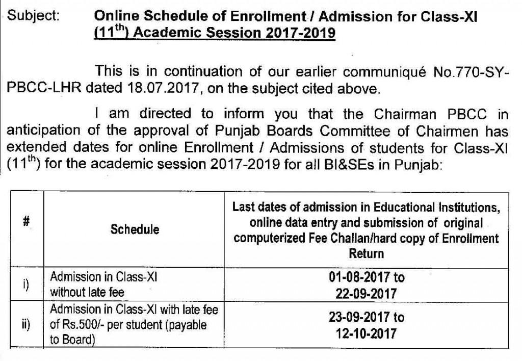 PBCC HSSC Part 1 Online Enrolment Schedule 2017