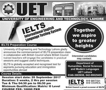 UET Lahore IELTS Registration 2017
