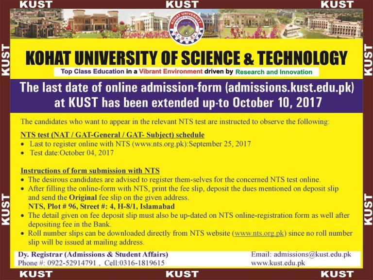 Kohat University Admissions 2017