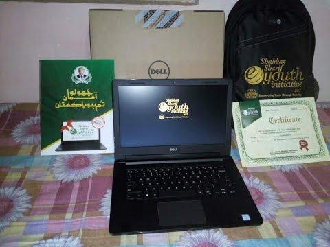 PM Laptop Scheme
