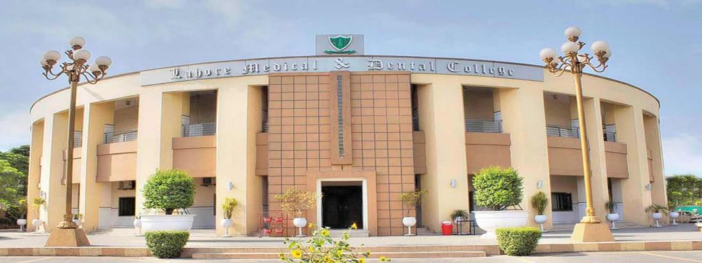 Medical Admissions Test of Punjab Colleges