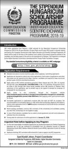 AJK University HEC Scholarships 2018-19
