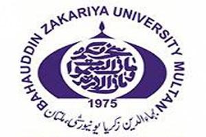 BZU-Multan-BA-BSc-Supplementary-Exams-Date-Sheet-2017-Download