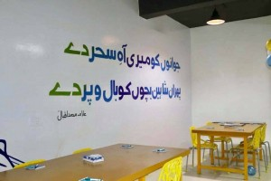 durshal cafe
